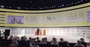 Fajr Capital receives prestigious Islamic Economy Award from